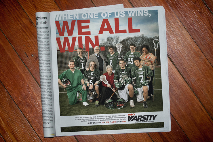 MSG Varsity Newspaper Advertisement #2