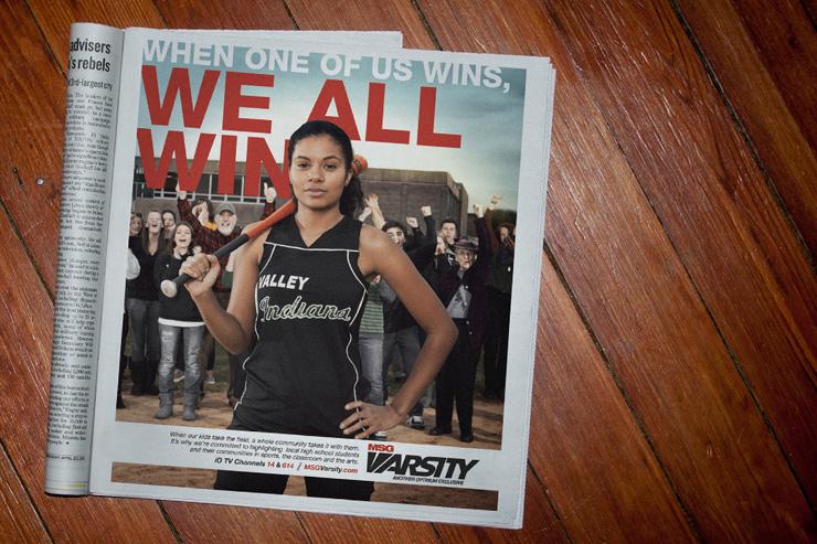 MSG Varsity Newspaper Advertisement #3