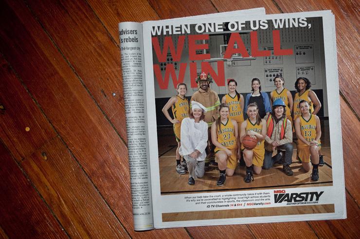 MSG Varsity Newspaper Advertisement #4